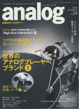 analog-01