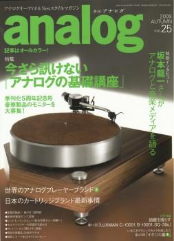 analog-02